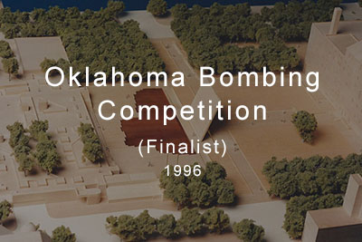 Oklahoma_Bombing_Competition